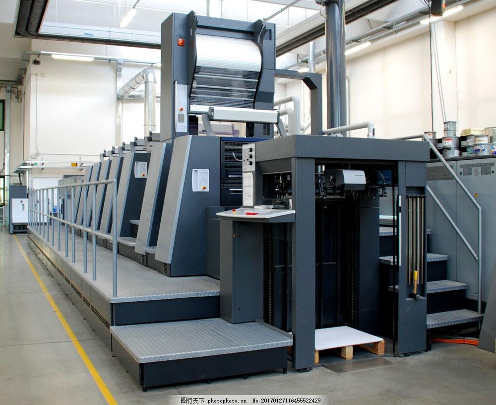 印刷机摄影图片素材 彩色数码印刷机 彩色数码 印刷机 其他 现代科技