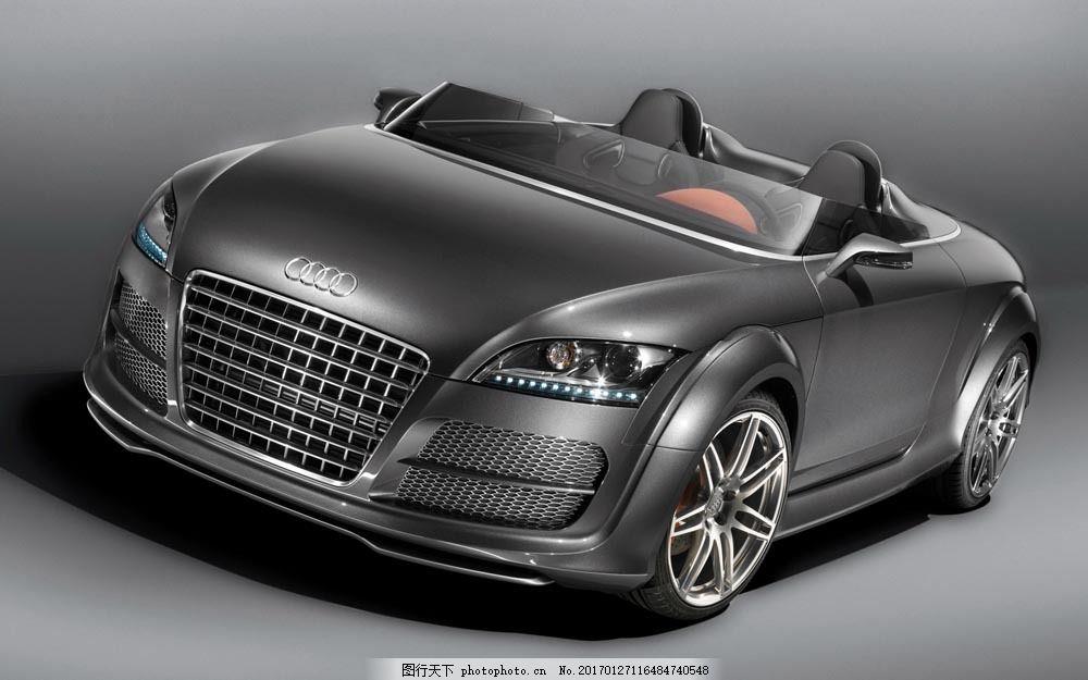 灰色奥迪汽车图片