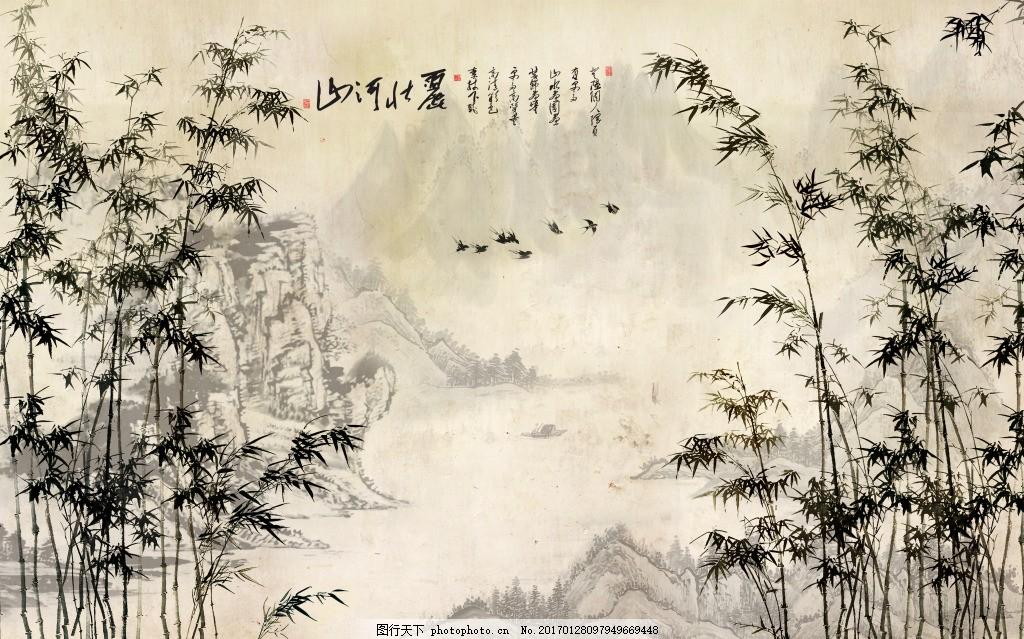 水墨竹子背景装饰墙 壁纸 风景 高分辨率图片 高清大图 建筑 装饰设计