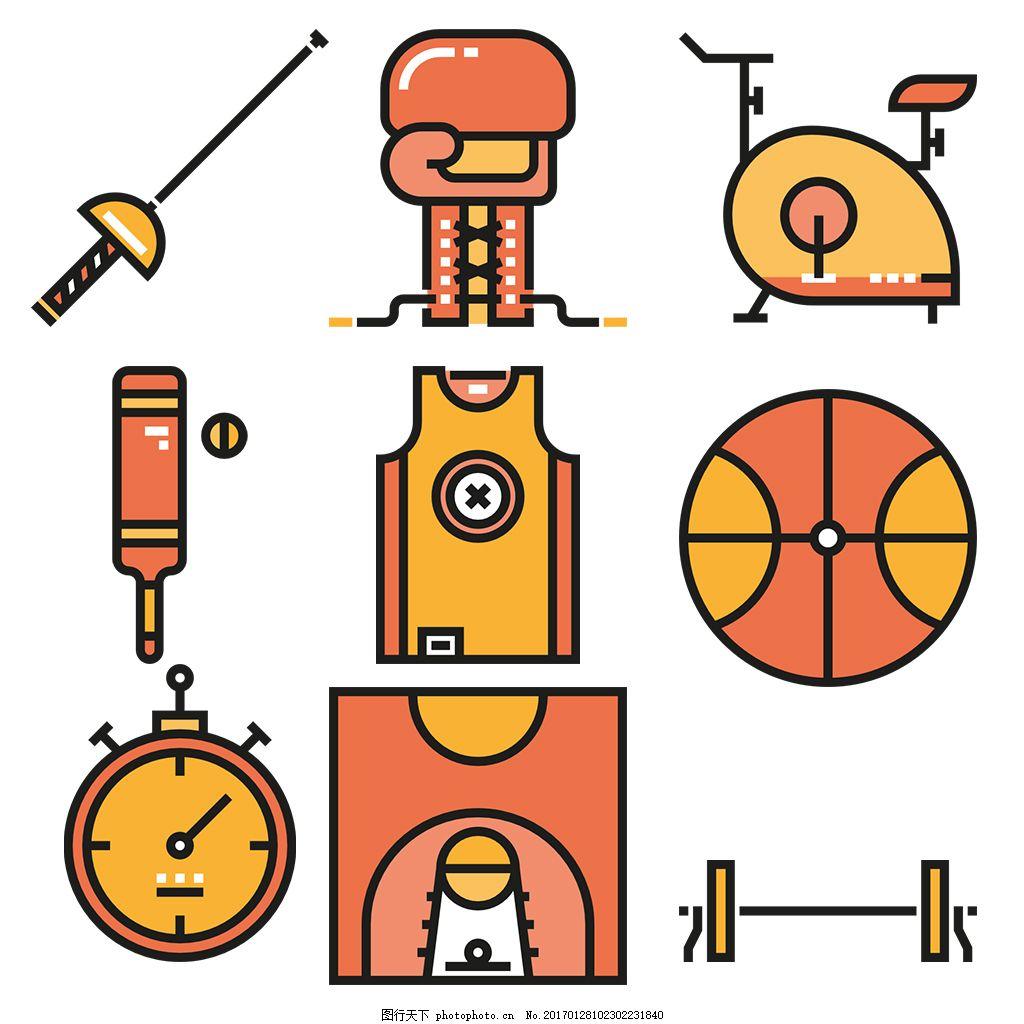 手绘可爱运动用品icon图标