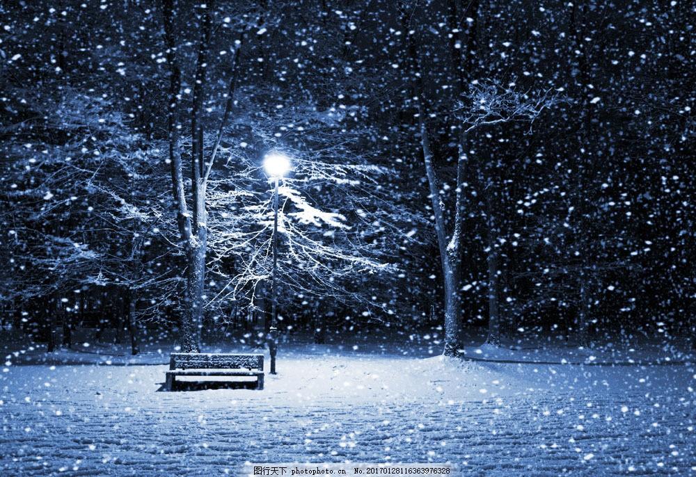 高清素材 自然风景  冬季夜晚雪景图片素材 冬雪 冬天 下雪 雪花 雪景