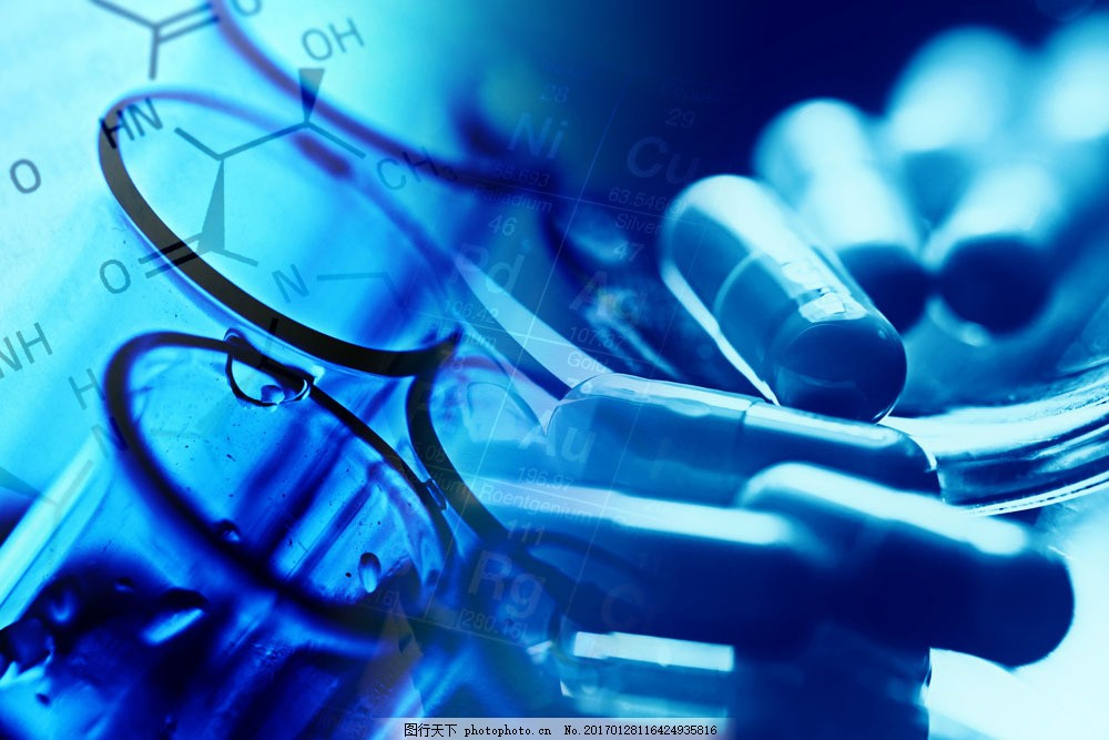 生物分子结构与药图片