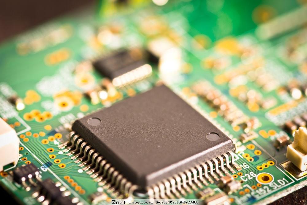 电脑主板cpu图片