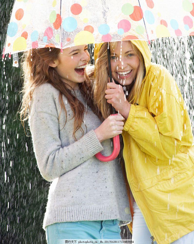 雨中打伞的闺蜜 雨中打伞的闺蜜图片素材 撑伞 大雨 下雨 雨天