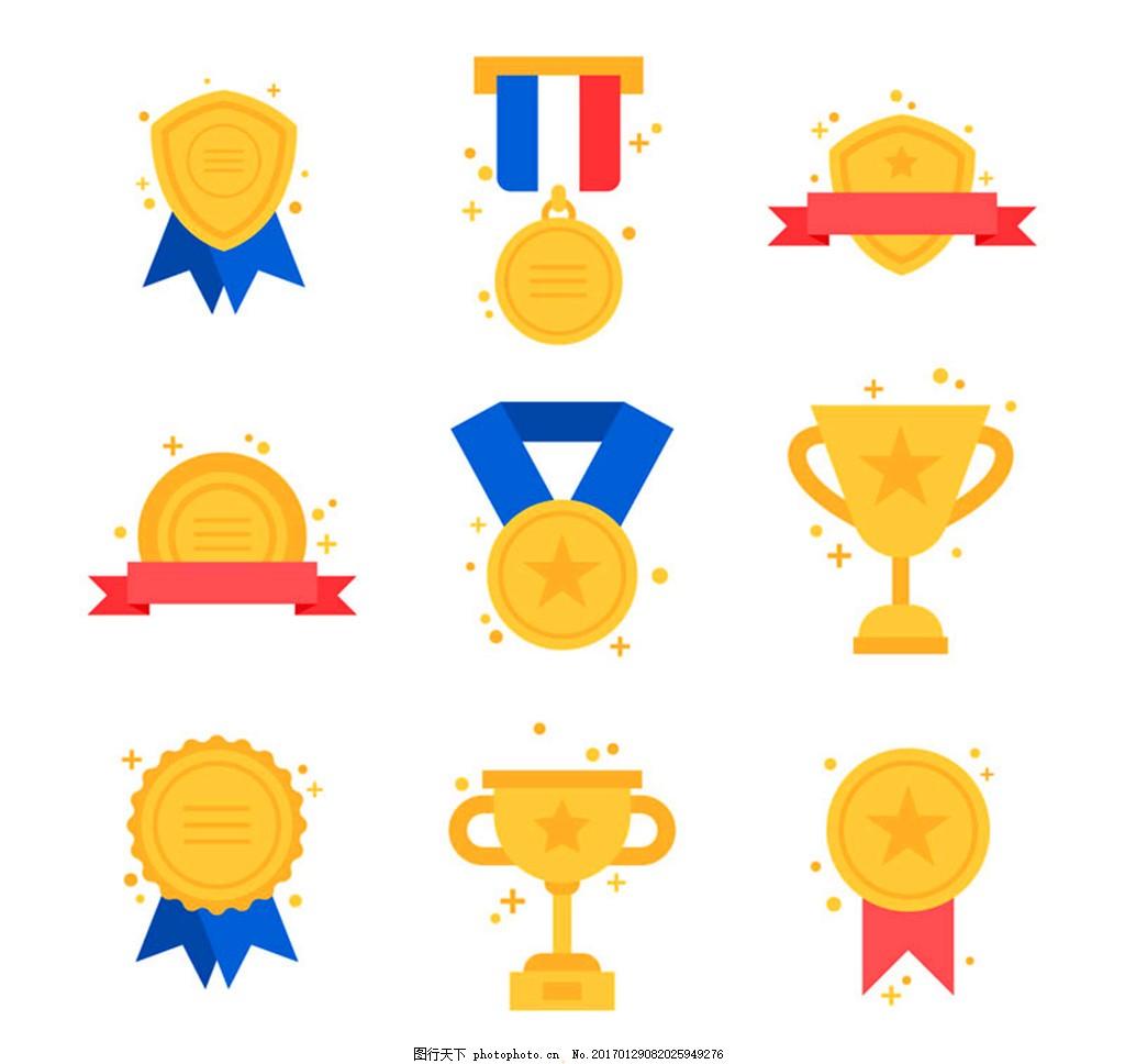 9款金色奖牌徽章和奖杯矢量素材 扁平化 奖励 丝带 奖牌 奖杯 徽章 矢