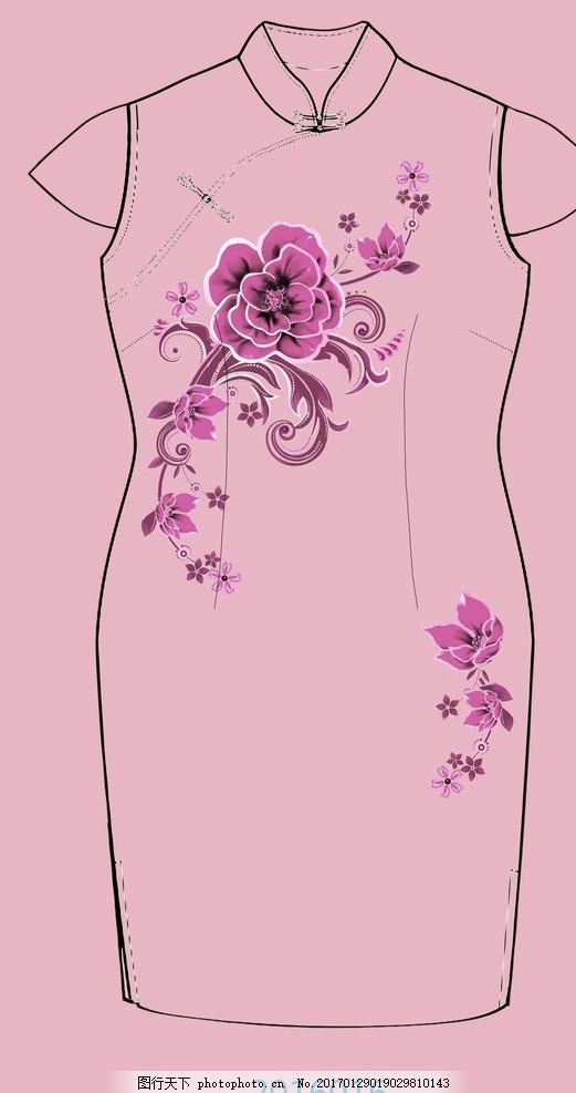 旗袍 花纹 设计