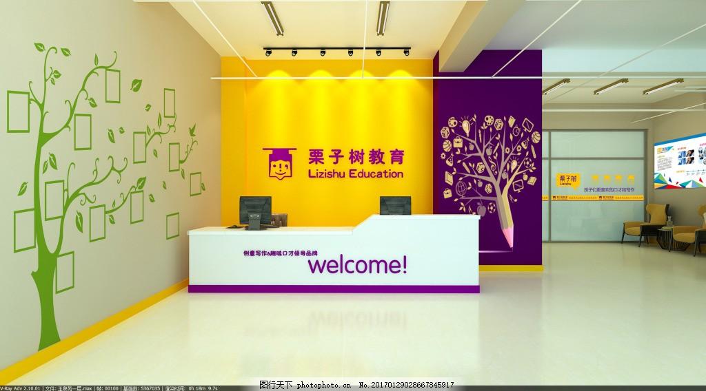 早教培训 教育 手绘墙 形象墙设计 简约设计