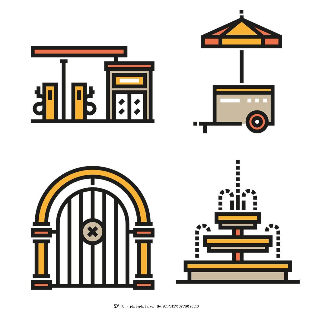 手绘建筑物icon图标 大门 喷泉 加油站 填充 线性 扁平 单色