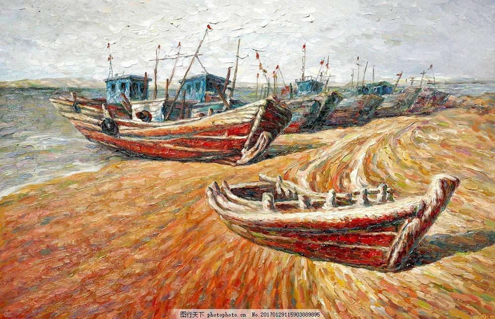 海滩的渔船油画写生图片