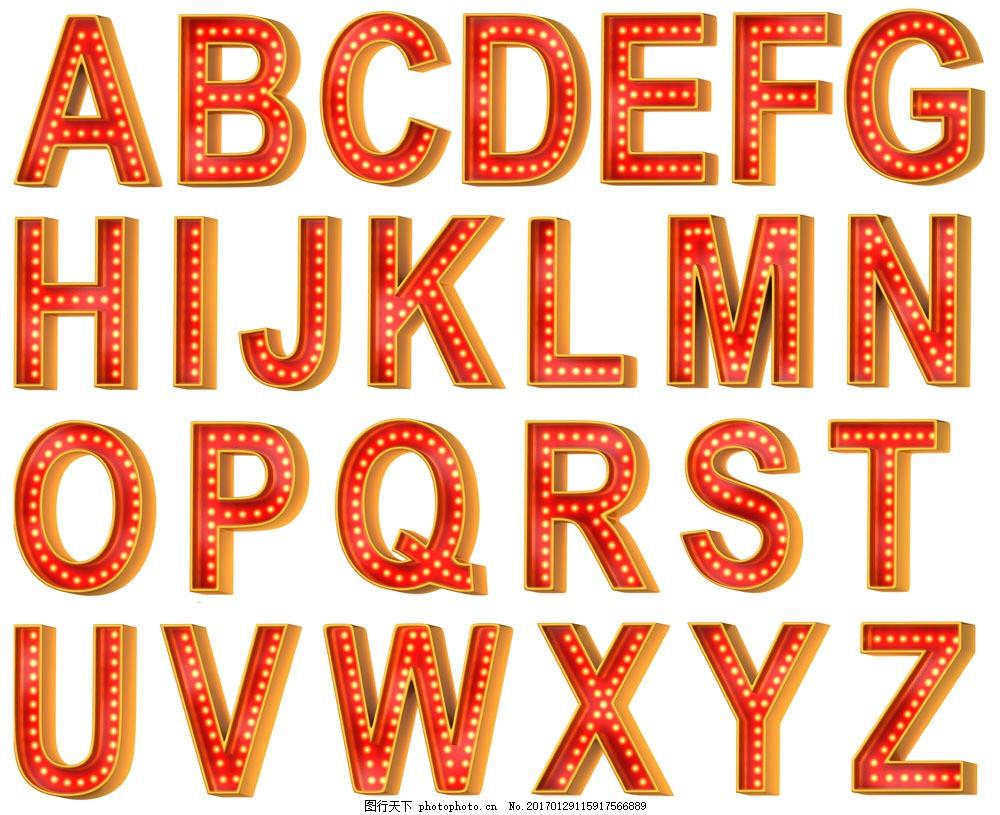 灯光英文字母 灯光英文字母图片素材 扥光 数字 立体字母 书画文字