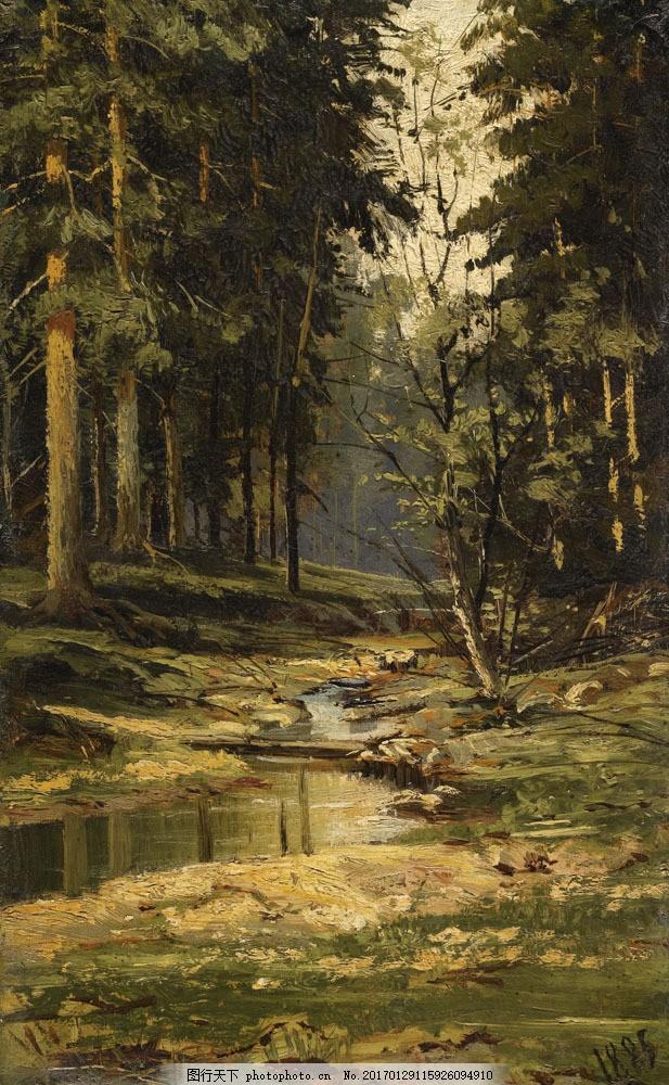 树林风景油画 树林风景油画图片素材 油画写生 风景写生 绘画艺术