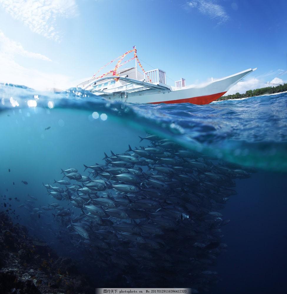 世界图片素材 蓝天 白云 船 客船 波浪 海底 鱼 阳光 光斑 水草 大海