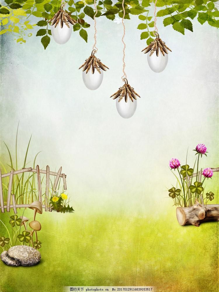儿童插画背景 儿童插画背景图片素材 路灯 树桩 石头 草地 卡通背景