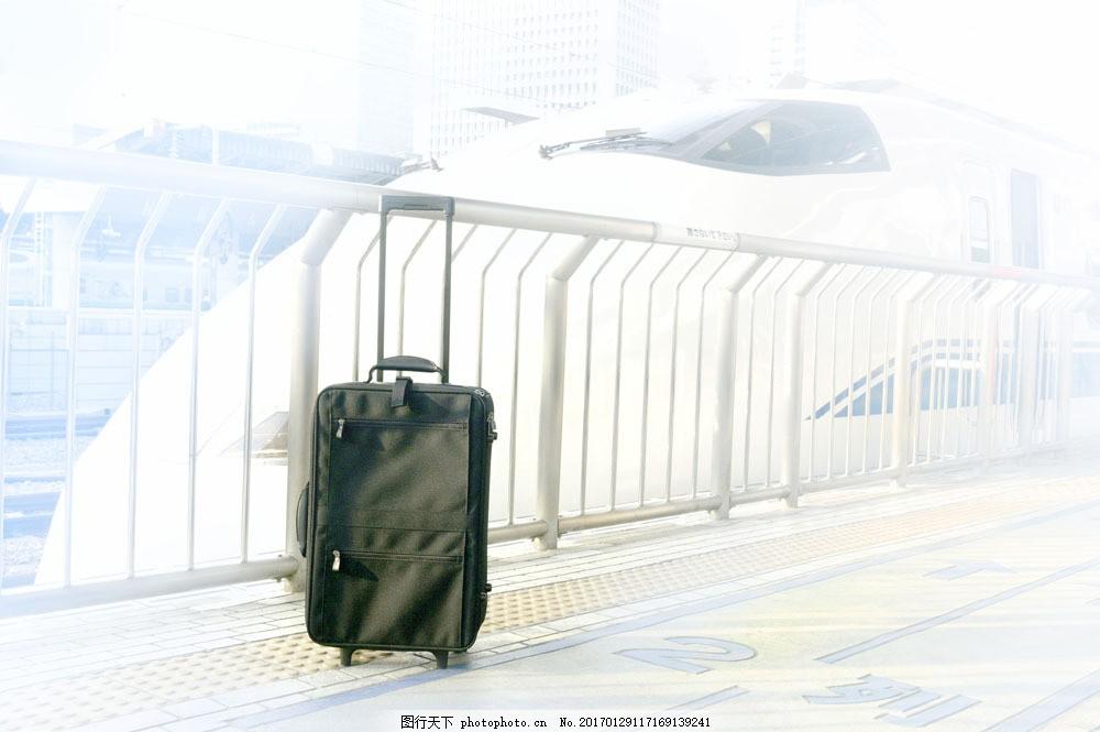 火车旁的行李箱 火车旁的行李箱图片素材 旅行箱 皮箱 箱子 旅行包
