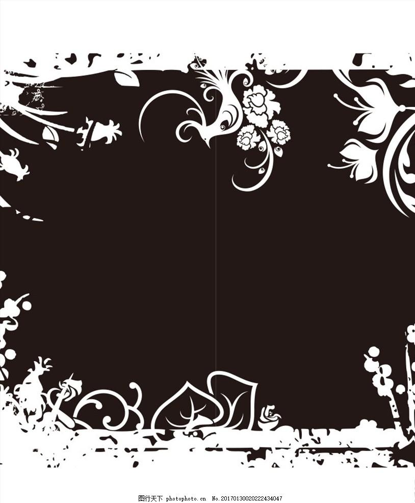 经典素材 黑色背景花枝 矢量 矢量素材 矢量背景 矢量背景素材
