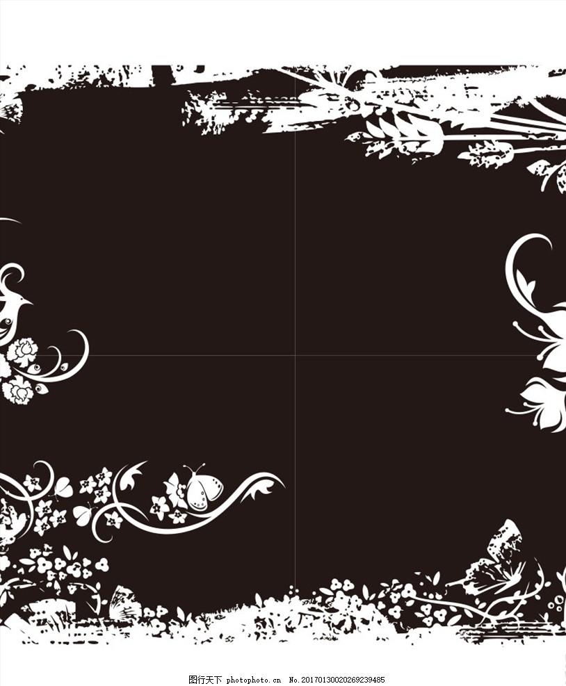 素材 黑色背景花枝 黑色 背景 花枝 黑色背景 背景花枝 设计 底纹边框