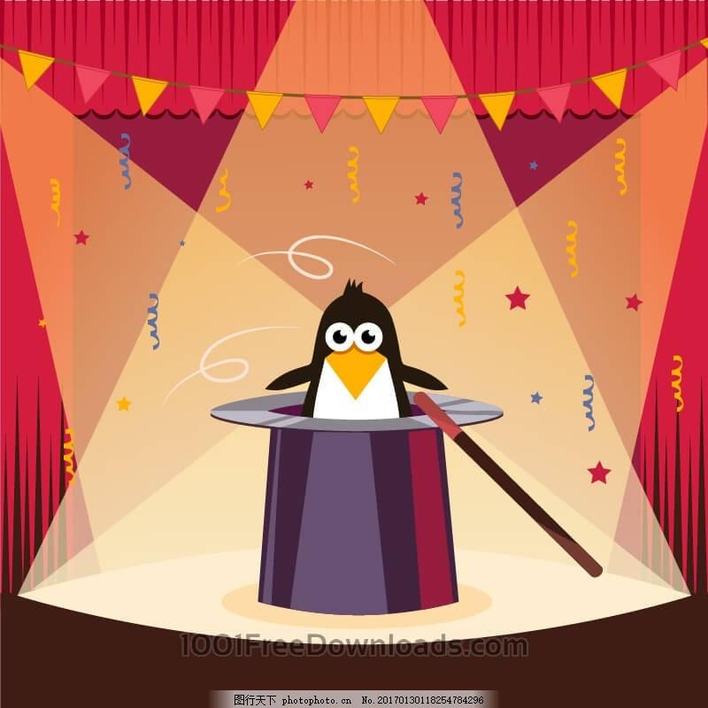 可爱的企鹅在舞台上