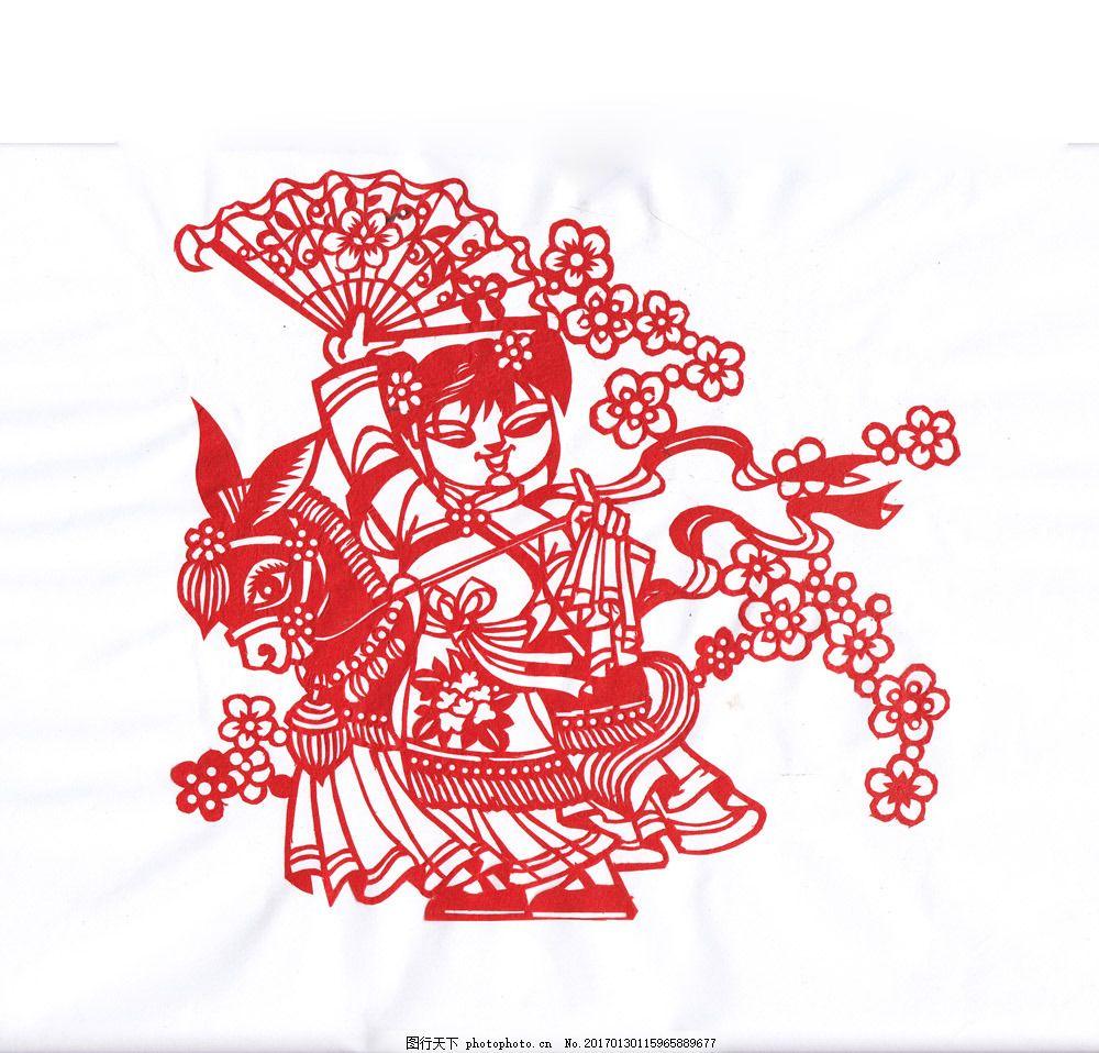 小毛驴 小女孩 中国风古典花纹 中国风传统图案 剪纸艺术 民间剪纸