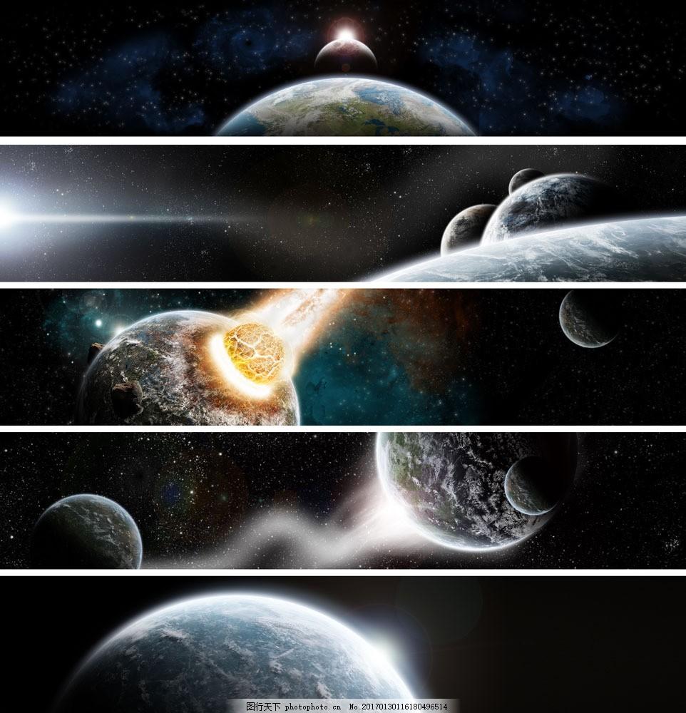 太空背景 太空背景图片素材 宇宙 星空 天体 星球 宇宙太空 环境家居