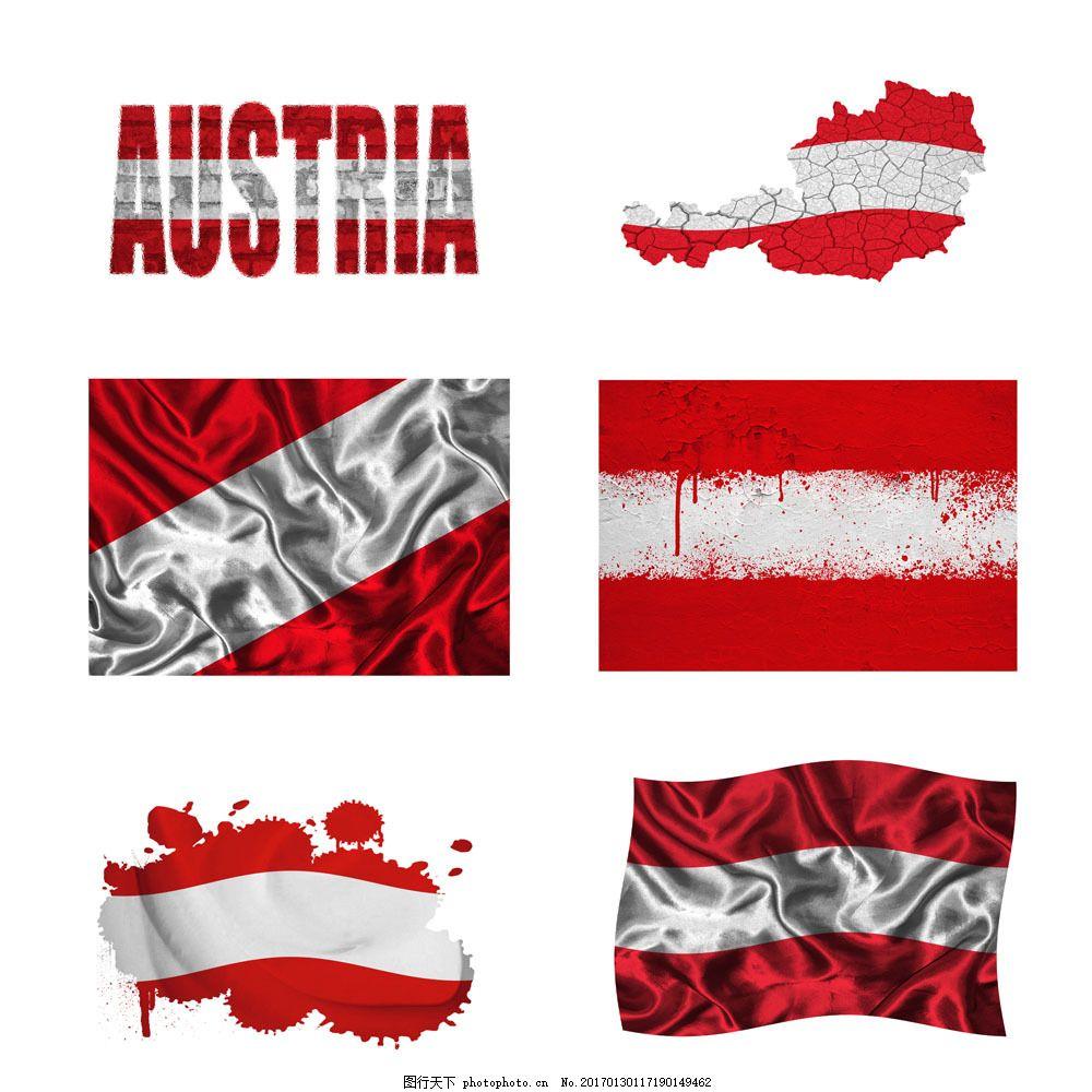 奥地利国旗地图图片