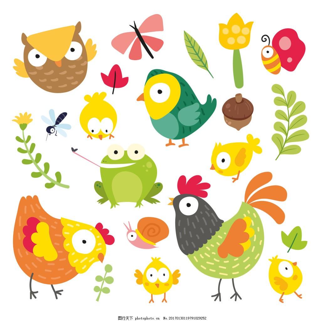 一组小动物可爱卡通元素 创意设计 简约 欧式 艺术 鸡鸟