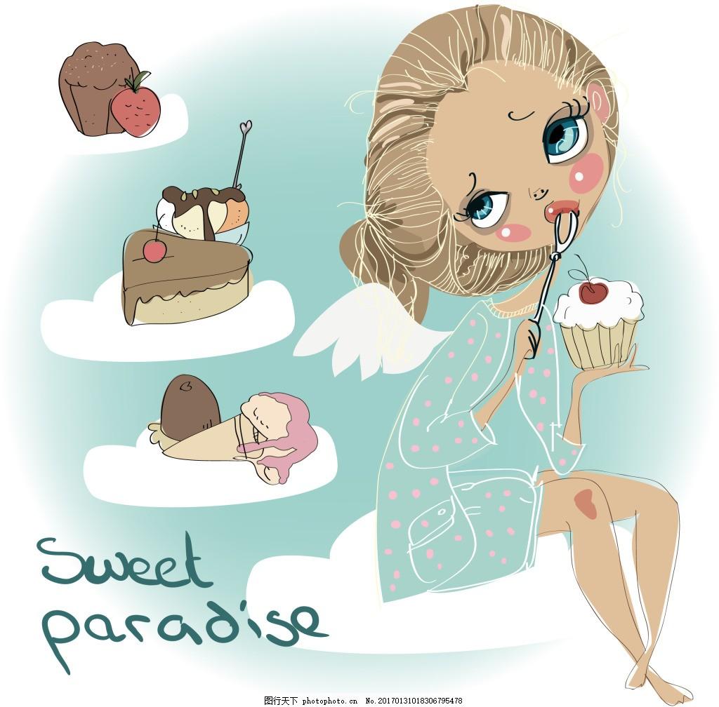吃蛋糕的女生 手绘 甜品 人物