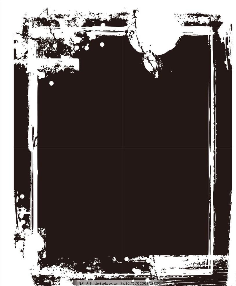 经典墨迹 黑白 黑白墨迹 矢量 矢量素材 矢量背景 矢量背景素材图片