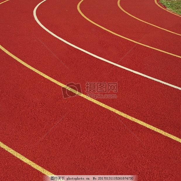 红色的塑胶跑道