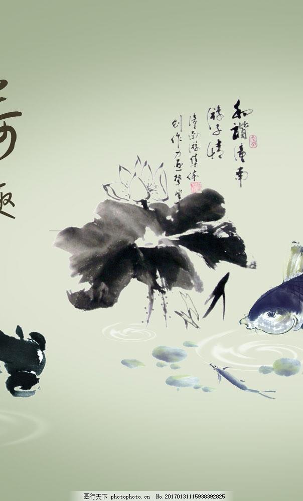 花鸟画 中国画 国画 水墨画 丹青 绘画艺术 传统绘画 荷花 鲤鱼 书画