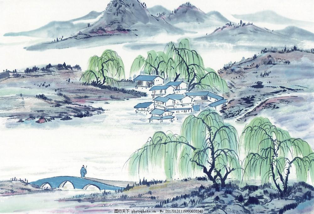 乡村风景国画 乡村风景国画图片素材 山水画 乡村风景画 水墨画