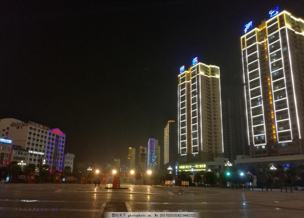 兴仁东湖新城别墅