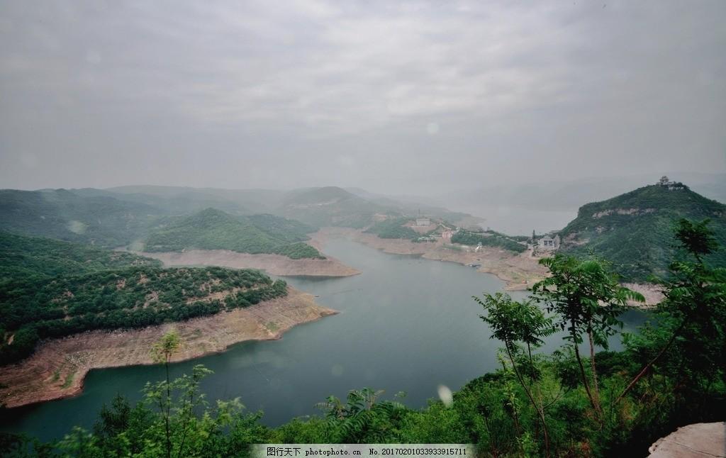 黄河三峡 唯美 风景 风光 旅行 自然 河南 大河 摄影 国内旅游