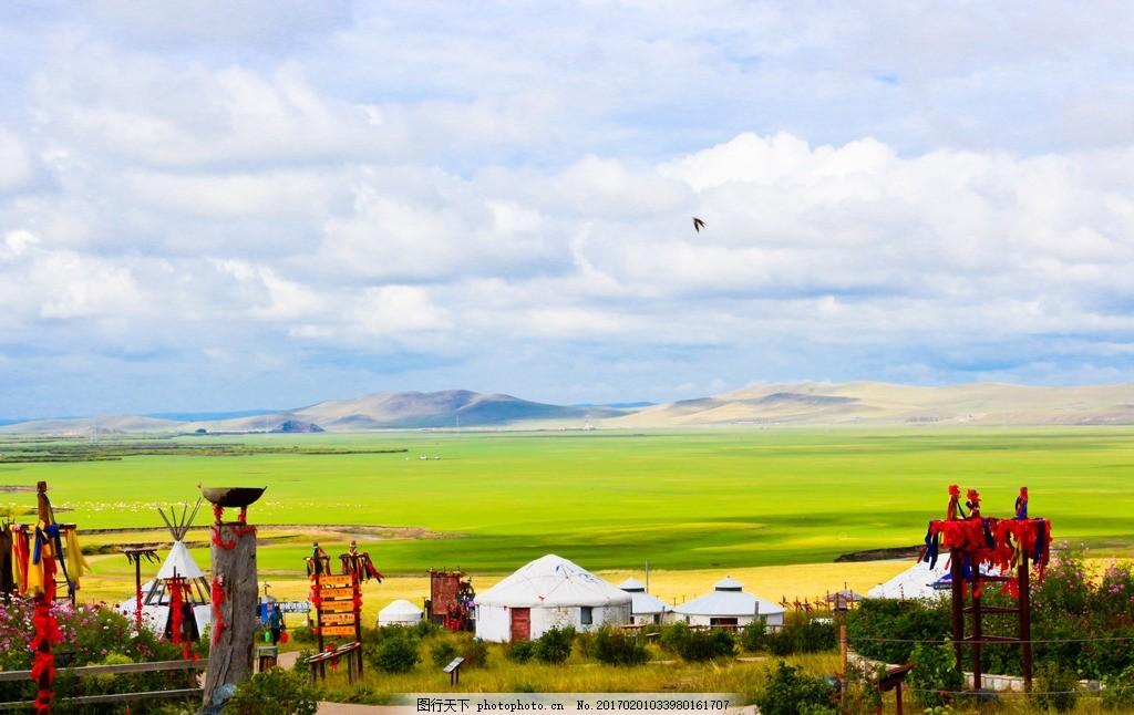 呼伦贝尔 唯美 风景 风光 旅行 自然 内蒙古 美丽呼伦贝尔 蓝天