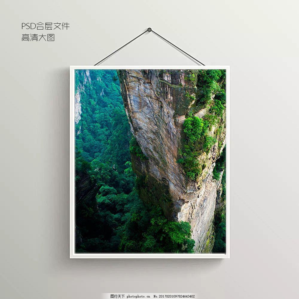 绿色峡谷摄影无框装饰画 风景 背景图 抽象背景图 室内背景图 玄关