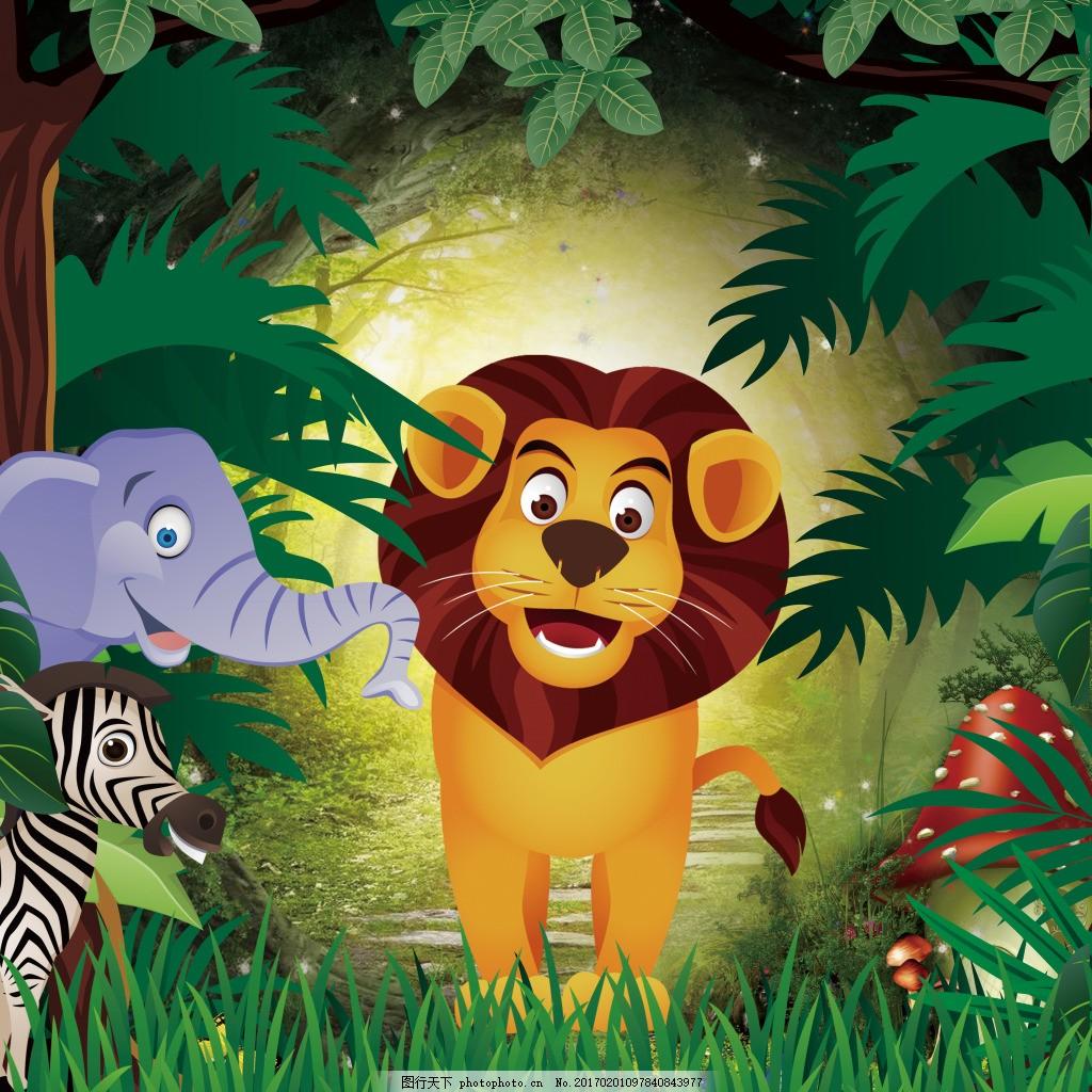 卡通森林里的狮子 卡通 插画 狮子 动物 清新
