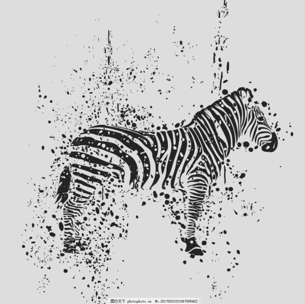 斑马 野马 斑马剪影 马剪影 班马 动物 动物剪影 剪影 哺乳动物 黑白