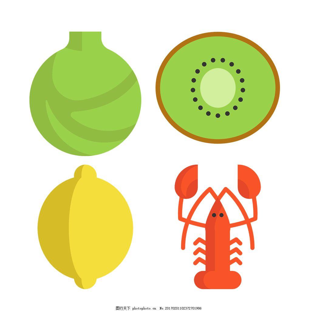 扁平 手绘 单色 多色 简约 精美 可爱 商务 立体 图标 icon 美食 食物