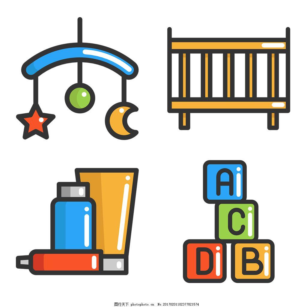 婴儿可爱icon图标