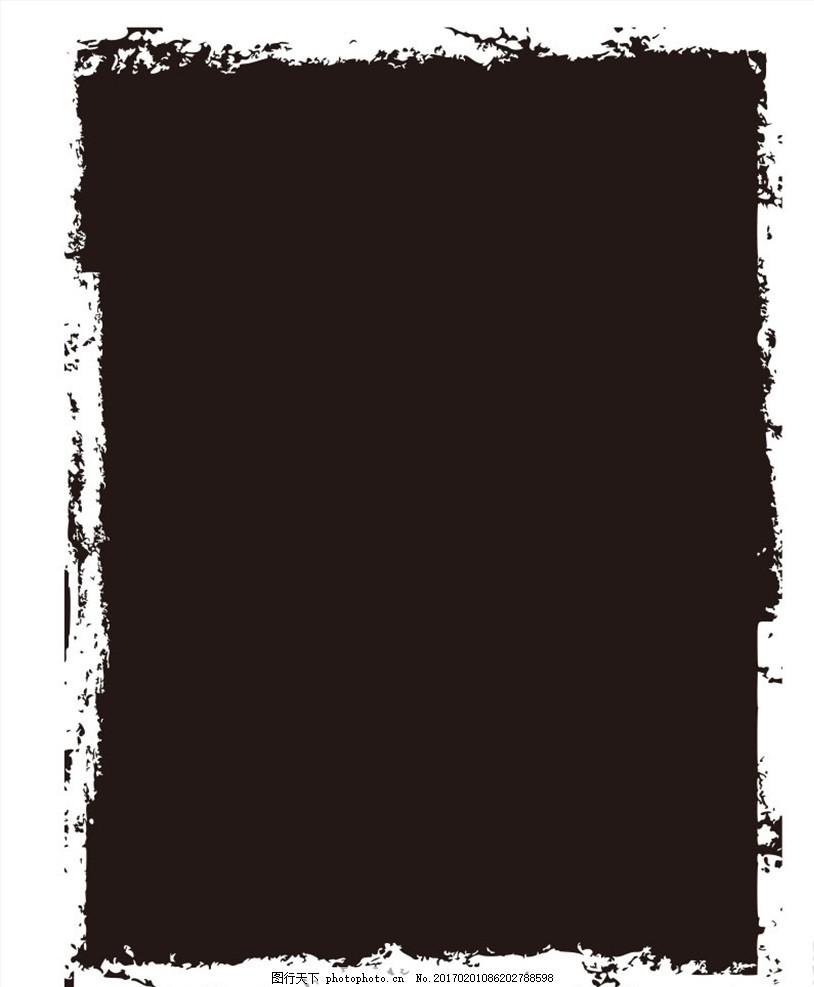 黑白 墨迹 矢量墨迹 黑白墨迹 矢量 矢量素材 ai 矢量背景 矢量背景