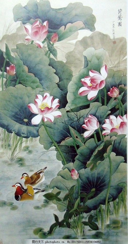国画莲花 国画莲花图片素材 水墨画 中国画 中国艺术 绘画艺术