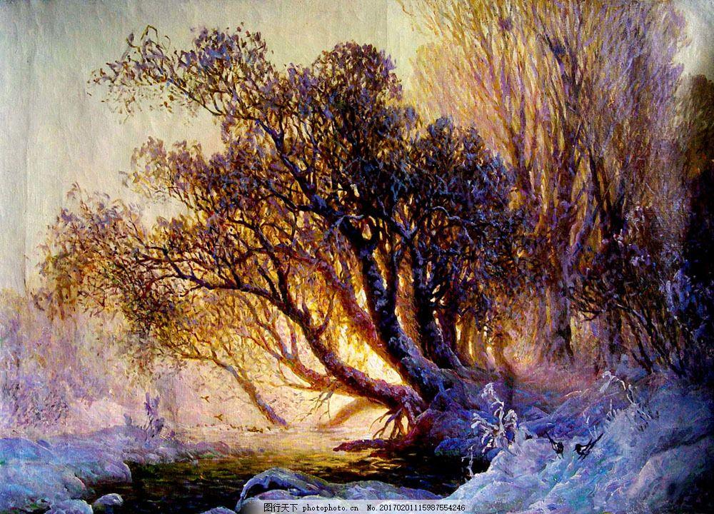 美丽冬天雪景油画 美丽冬天雪景油画图片素材 冬天树木风景油画 油画
