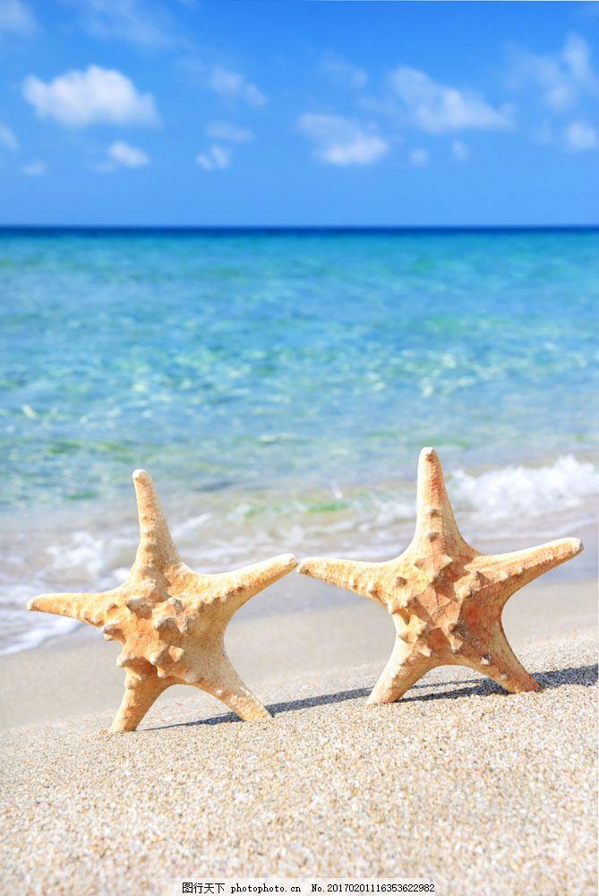 大海 海浪 浪花 沙滩 海星 蓝天 白云 天空图片 风景图片 图片素材