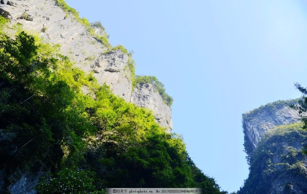 武隆 唯美 风景 风光 旅行 自然 重庆 喀斯地貌 摄影 国内旅游