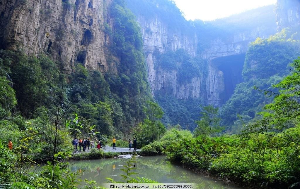 唯美 风景 风光 旅行 自然 重庆 武隆 喀斯地貌 摄影 旅游摄影 国内旅