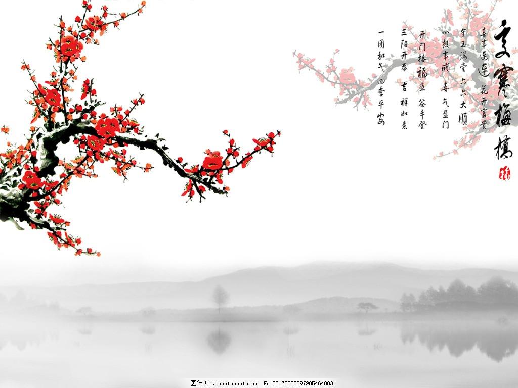 处寒梅桥背景墙 中国画 室内装饰 背景画 梅花 水墨画