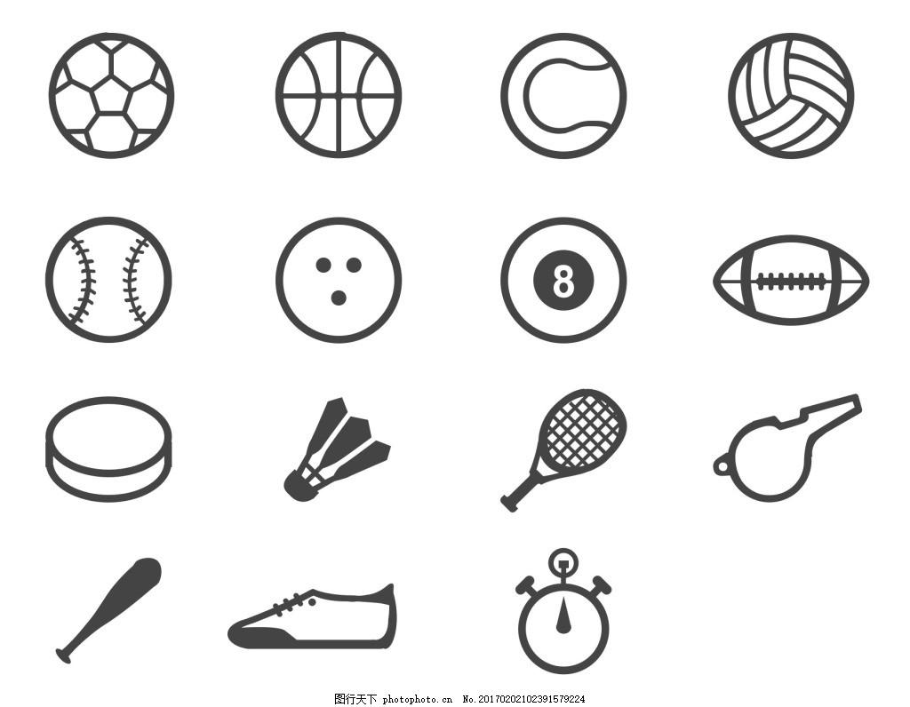 棒球 高尔夫球 篮球 排球 体育图标 足球 体育 羽毛球 运动 体育图标