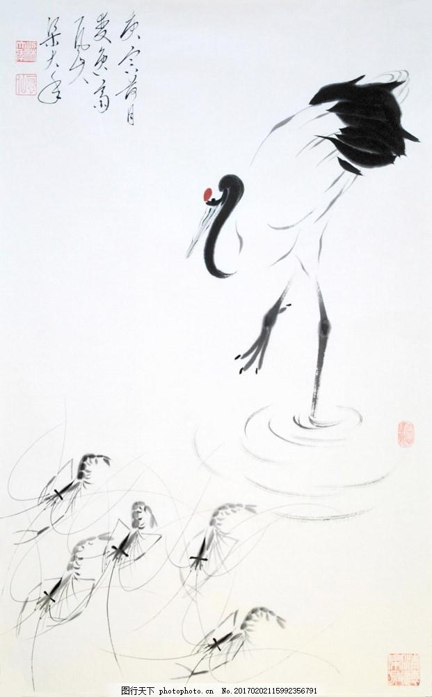 水墨仙鹤 虾 花鸟画 水墨画 名画 水墨花卉 国画 中国画 绘画艺术
