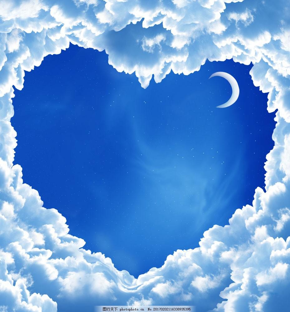 心形天空 心形天空图片素材 蓝天白云 蓝色天空 云朵 心形边框