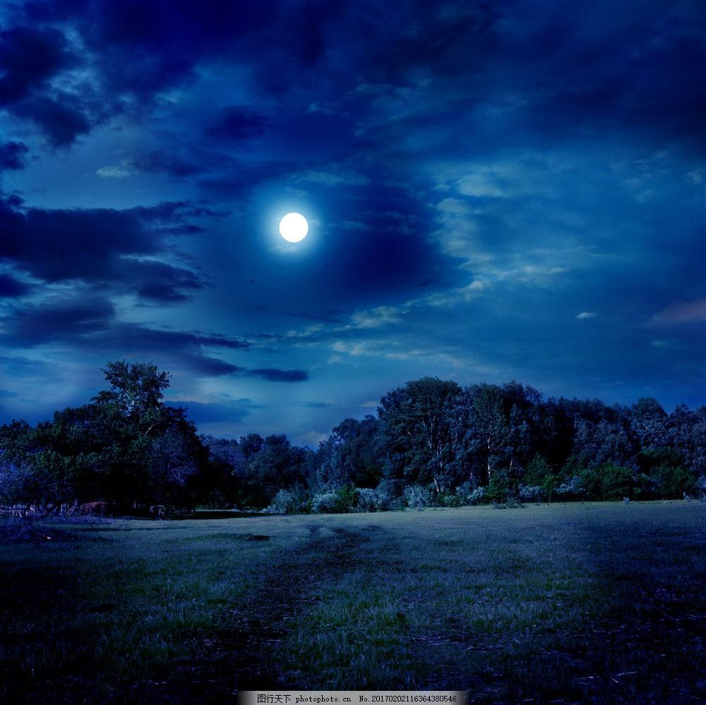 唯美夜景 唯美夜景圖片素材 夜晚 月光 草原 樹林 月亮 山水風景