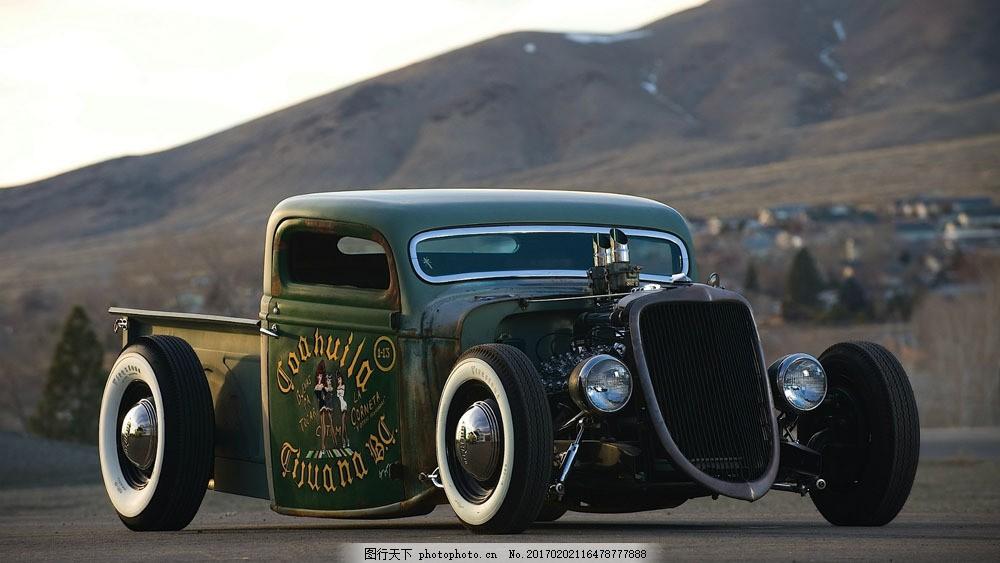 一辆老式复古车 一辆老式复古车图片素材 名车 跑车 轿车 豪车